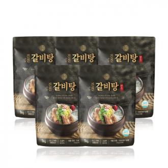 민소 진진 갈비탕 1kg(1~2인분) 5팩
